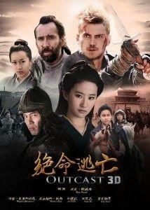 Nonton Film Subtitle Indonesia | Film