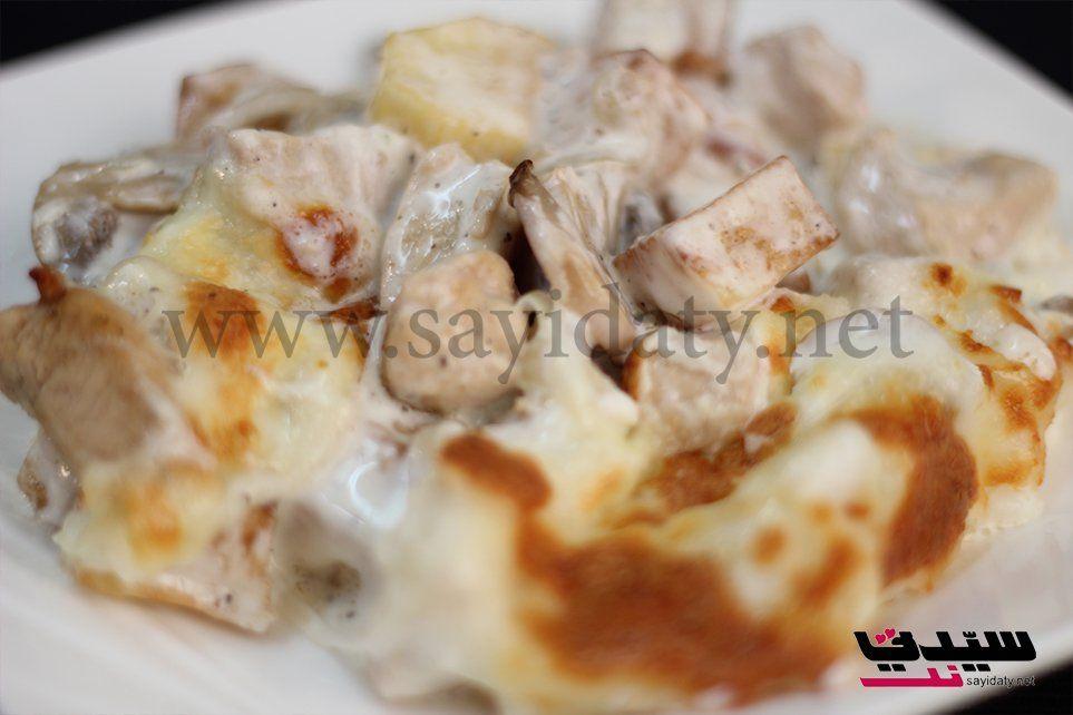 طريقة عمل الدجاج بالكريمة والبطاطا بالفرن خطوة بخطوة بالصور من مطبخ سيدتي أطباق الدجاج Main Dishes Food Dishes