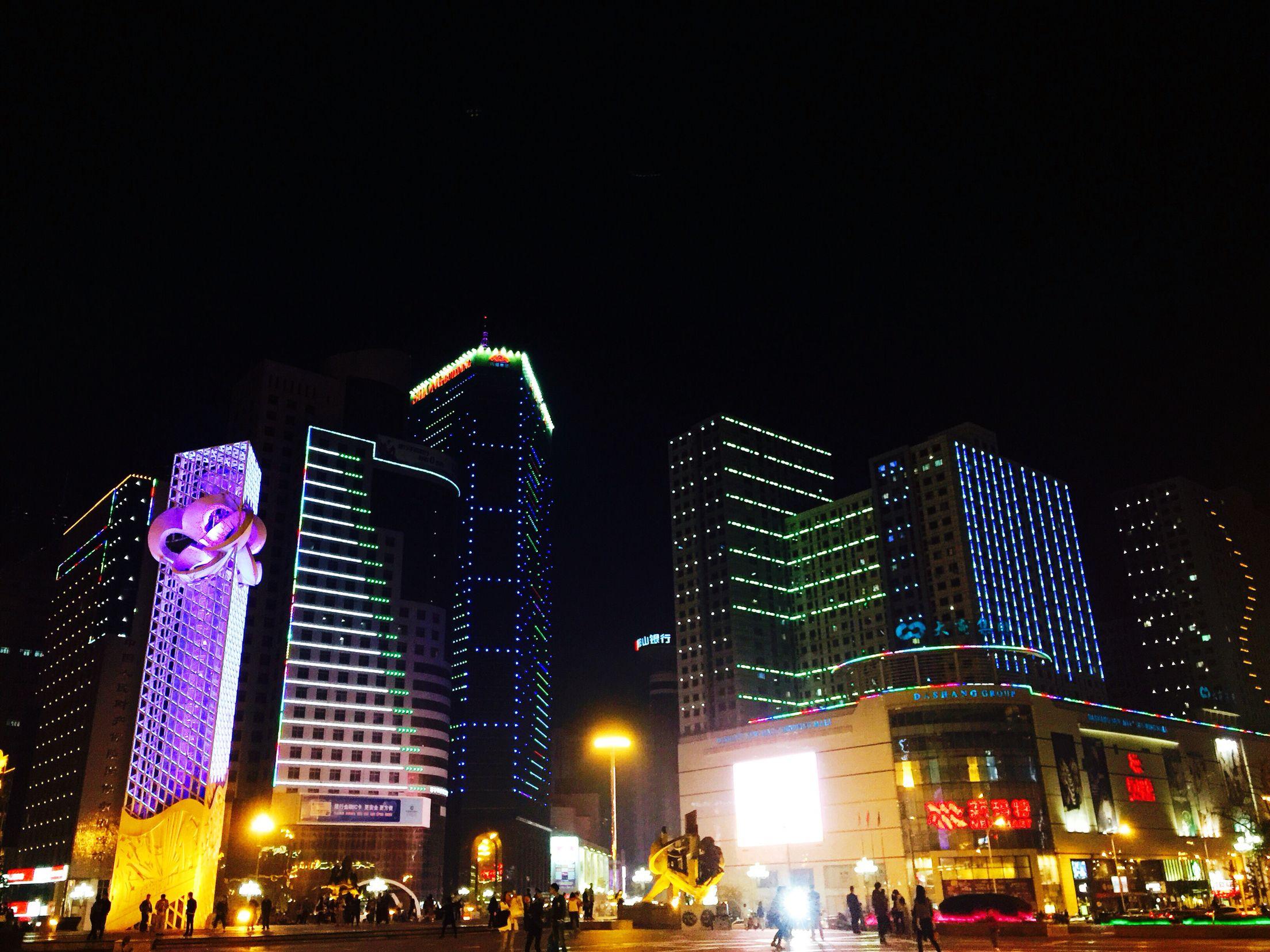 My Hometown Liaoning Anshan China City Pinterest