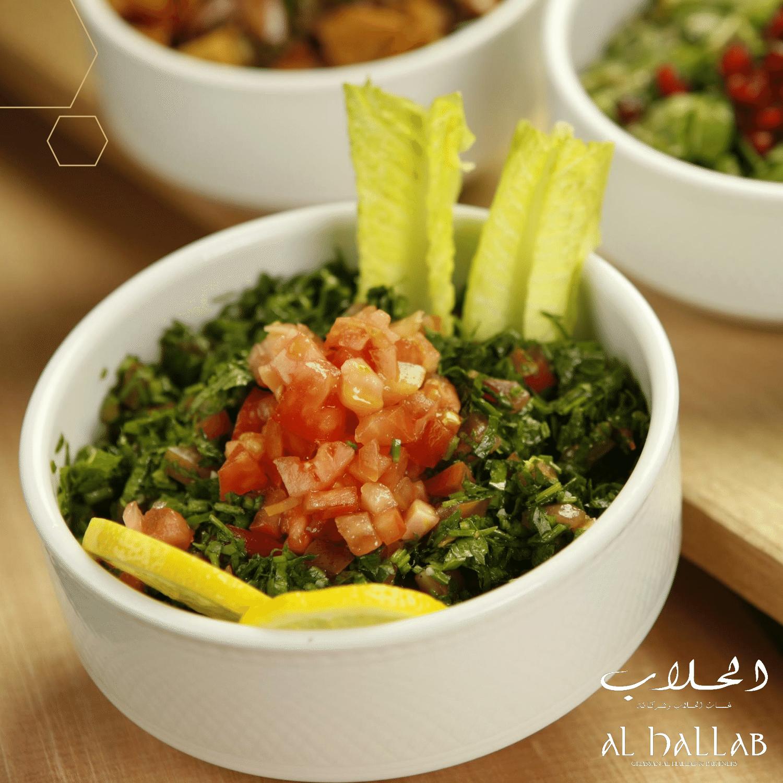 Tabbouleh A Classic Lebanese Appetizer Lebanese Cuisine Cuisine Tabbouleh