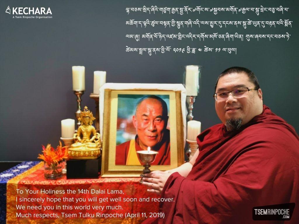 I am worried hh dalai lama is ill with images dalai