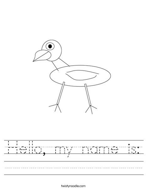 Hello My Name Is Worksheet Ways To Say Hello All About Me Preschool My Name Is