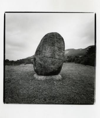Isamu Noguchi's grave
