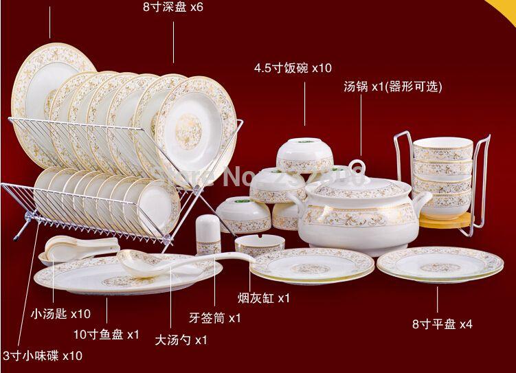 Ceram Plates 56pcs Porcelain Sunshine Kitchen Utensil Set Dinnerware Set  Bone China Dishes Dish Fancy Plates