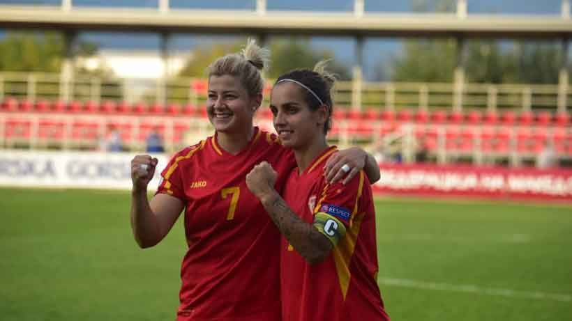 Fußball Weltmeisterschaft Damen 2021