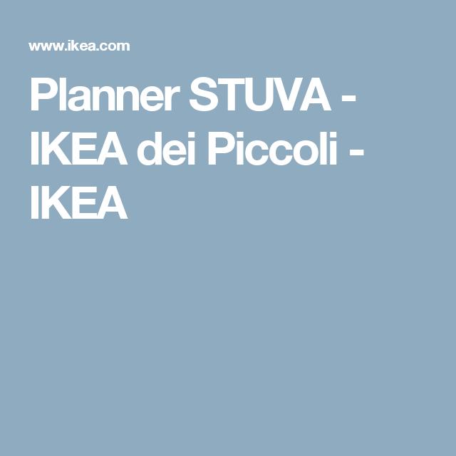 Planner Stuva Ikea Dei Piccoli Ikea Dreamkids Room