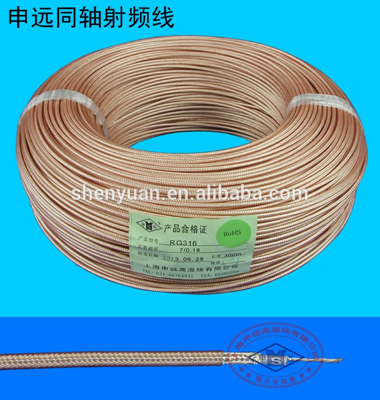 High Quality FEP jacket PTFE insulation coaxial cable europe ...