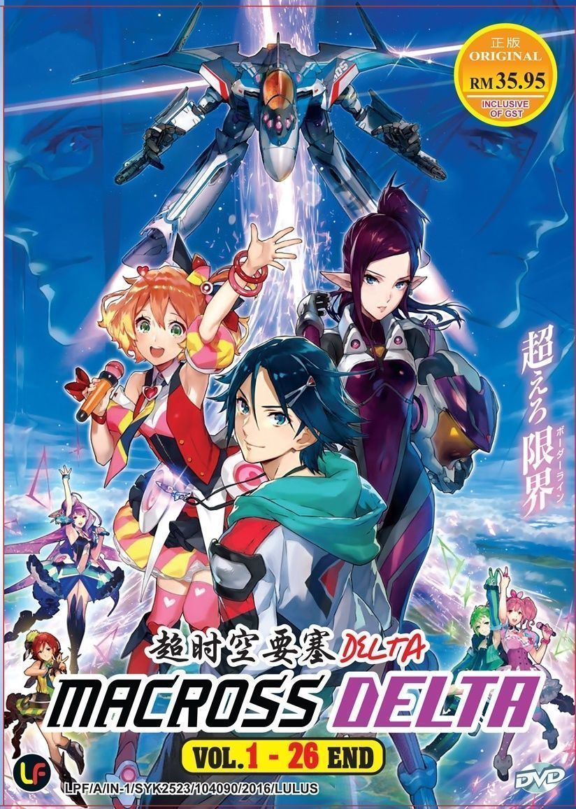 1 26 end english subtitle free shipping free anime