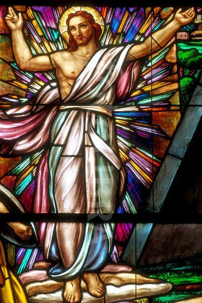 A 524718 Stained Glass Window Of Our Lord Jesus