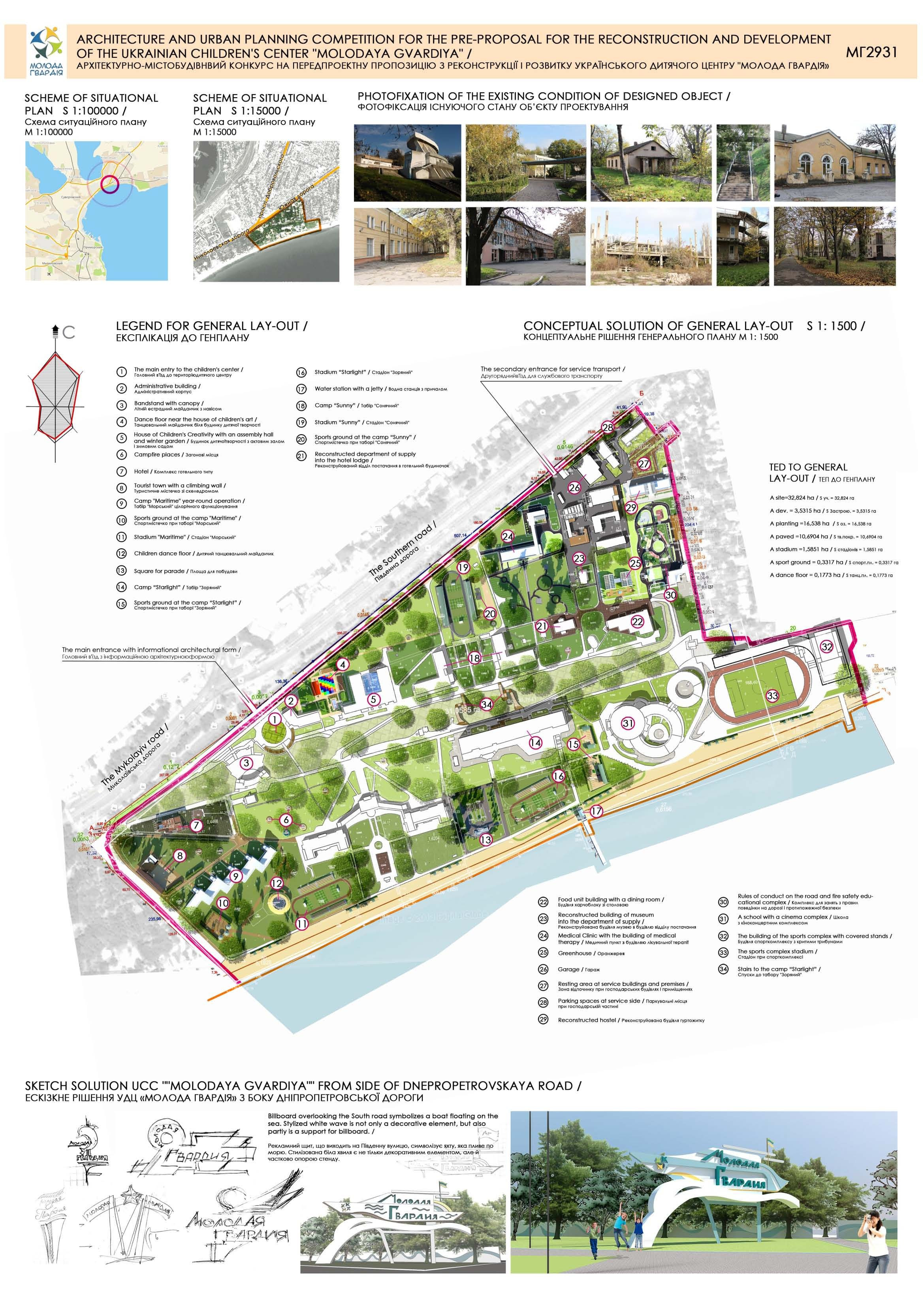 Architecture Design Concepts pre-proposal-for-reconstruction-and-development-childrens-center