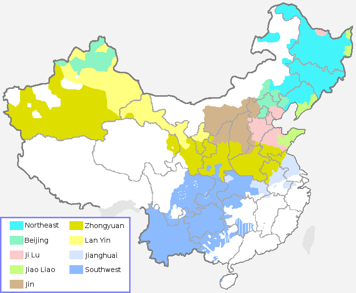 The Sounds of Northern Accented Mandarin Chinese | China y
