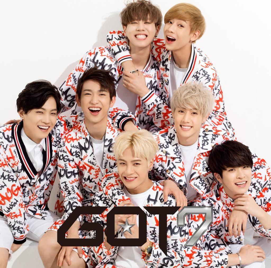 Got7 medlemmar dating