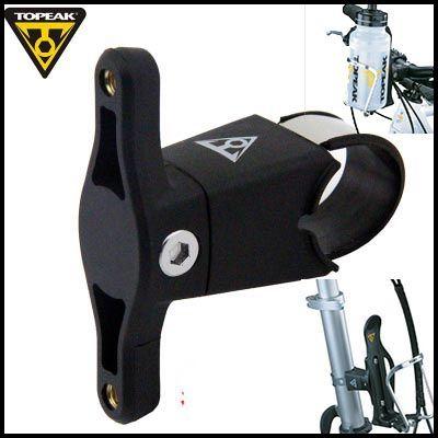 Topeak Handlebar Or Fork Tube Seatpost Bicycle Water Bottle