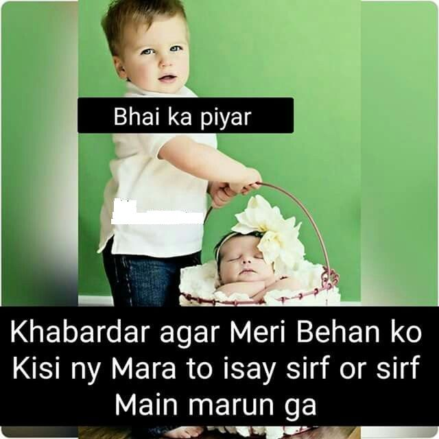 Brother Sister Funny Quotes Mylargebox Brother Quotes Funny Sister Relationship Quotes Sister Quotes Funny