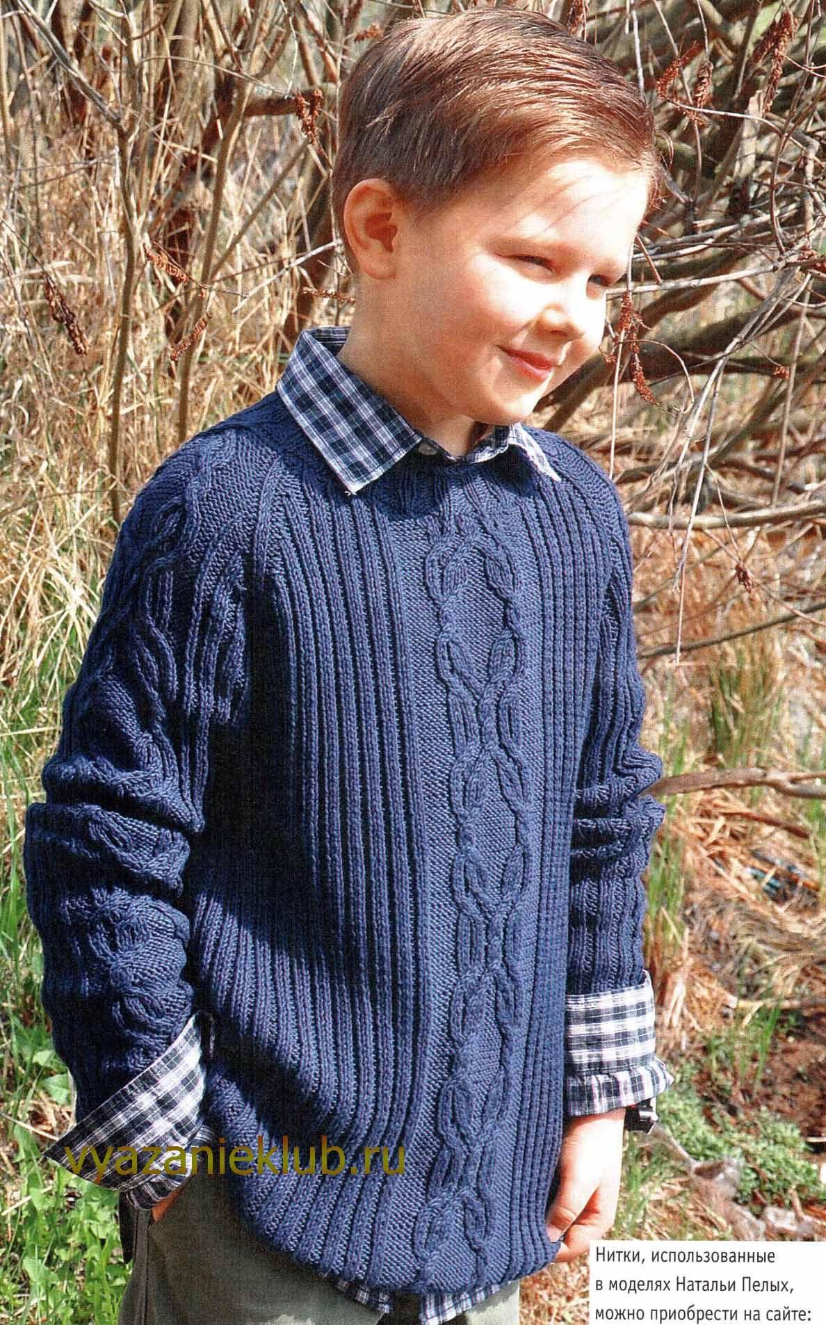 Свитер для мальчика 7-8 лет - Для мальчиков - Каталог файлов - Вязание для детей