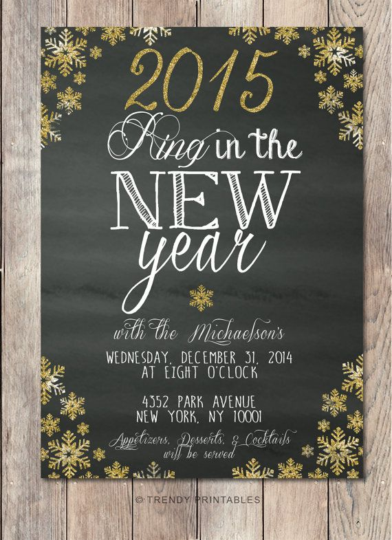 Repin this invite and take 15 off your order at TRENDY PRINTABLES – Free New Years Eve Party Invitations