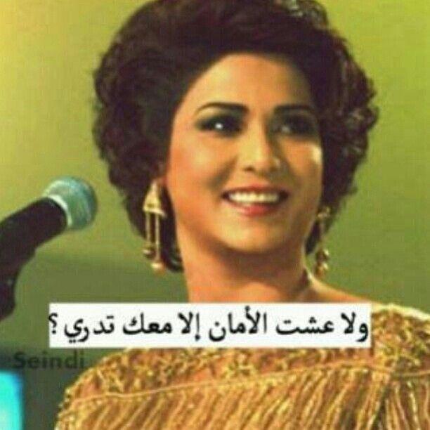 نوال الكويتية Photo Quotes Photo Quotes