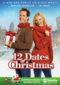 Les 12 cadeaux de noel synopsis