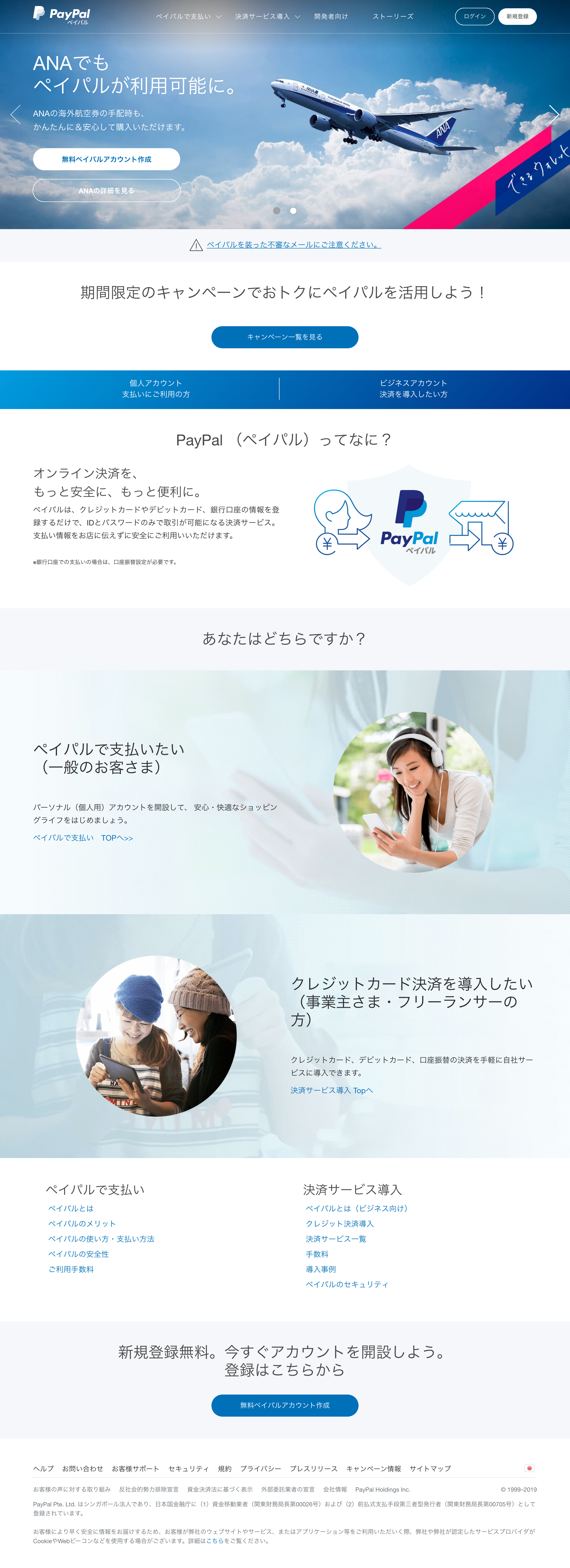 Pin By サイノマーケティング On Design Design Pandora Screenshot