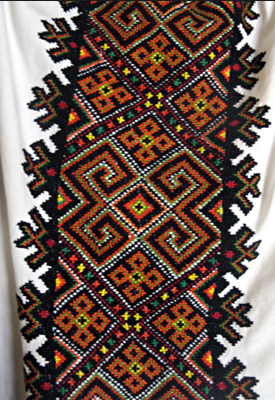 3 W Ukraine From Iryna Ukrainian Embroidery National Outfit