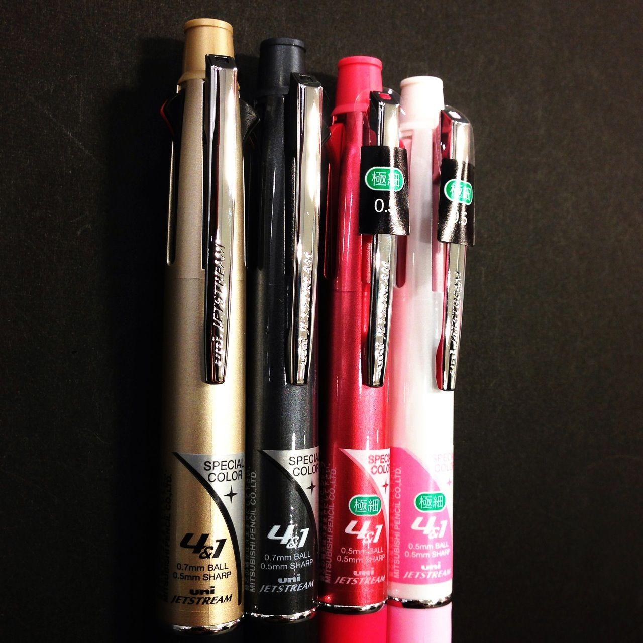 三菱鉛筆 ジェットストリーム4+1 限定カラー カラー, 文房具