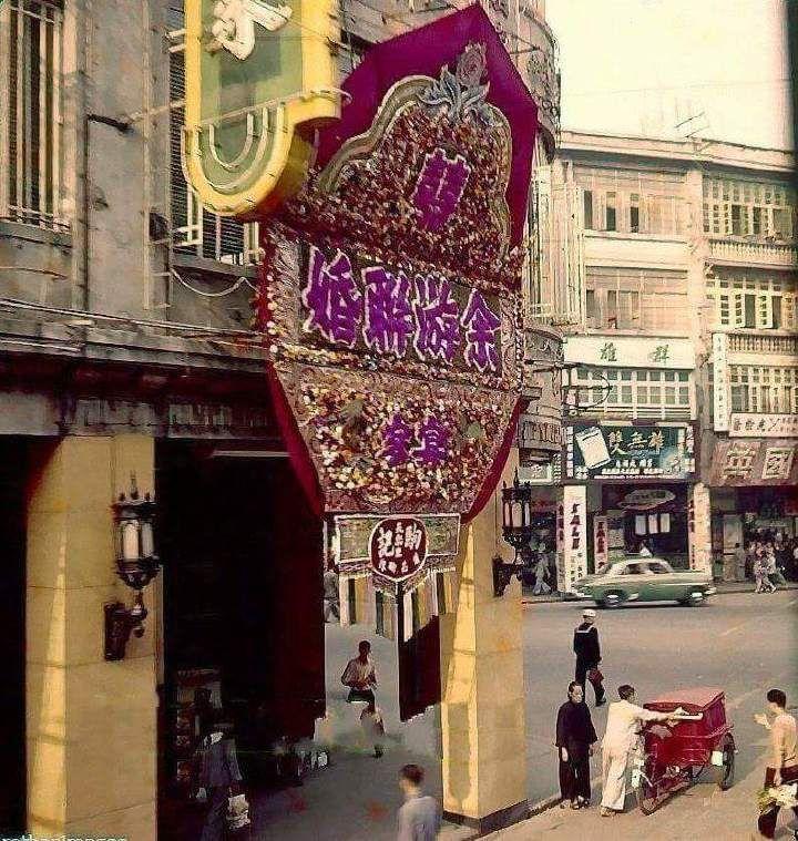 1960s Johnston Road Wan Chai (英京大酒家)   Hong kong night ...