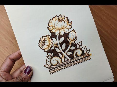 Lotus 3d Mehendi Tutorial Youtube Henna Henna Designs
