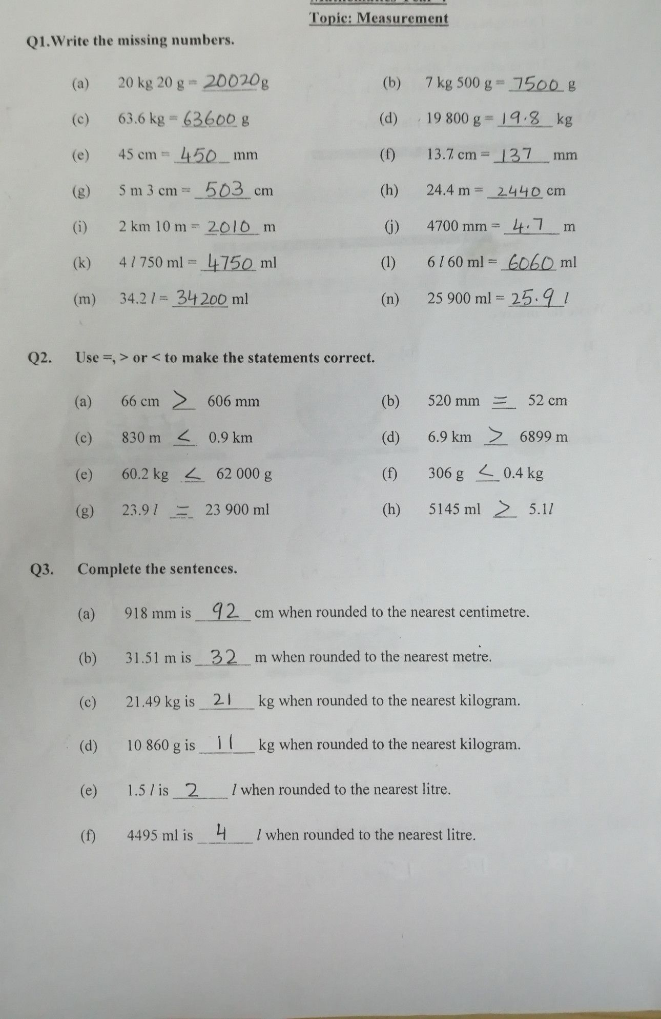 Dav Math Worksheets Worksheets Homework