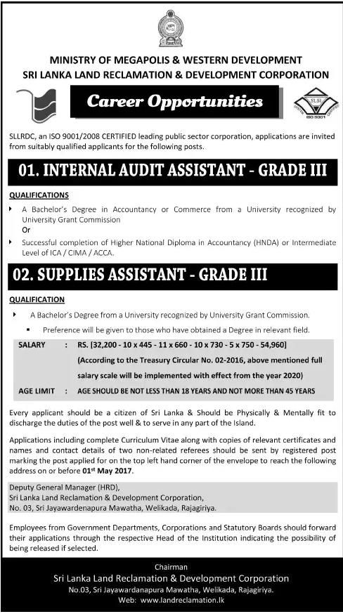 Internal Audit Assistant, Supplies Assistant at Sri Lanka Land