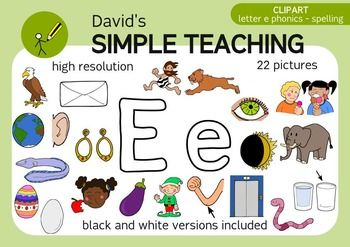 5 letter words starting with e letter e phonics spelling clipart with free preview 20234 | 39ae5c6427a4ee7b3fa02482943cb200