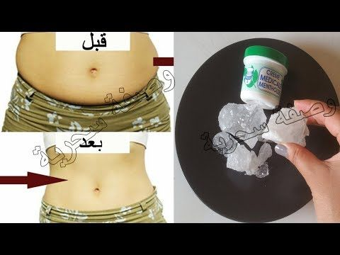 Youtube Hair Removal Spray Skin Firming Homemade Remedies