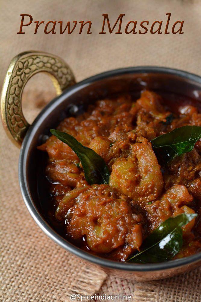 Prawn Masala Recicpe Spicy Prawn Masala Chettinad Eral