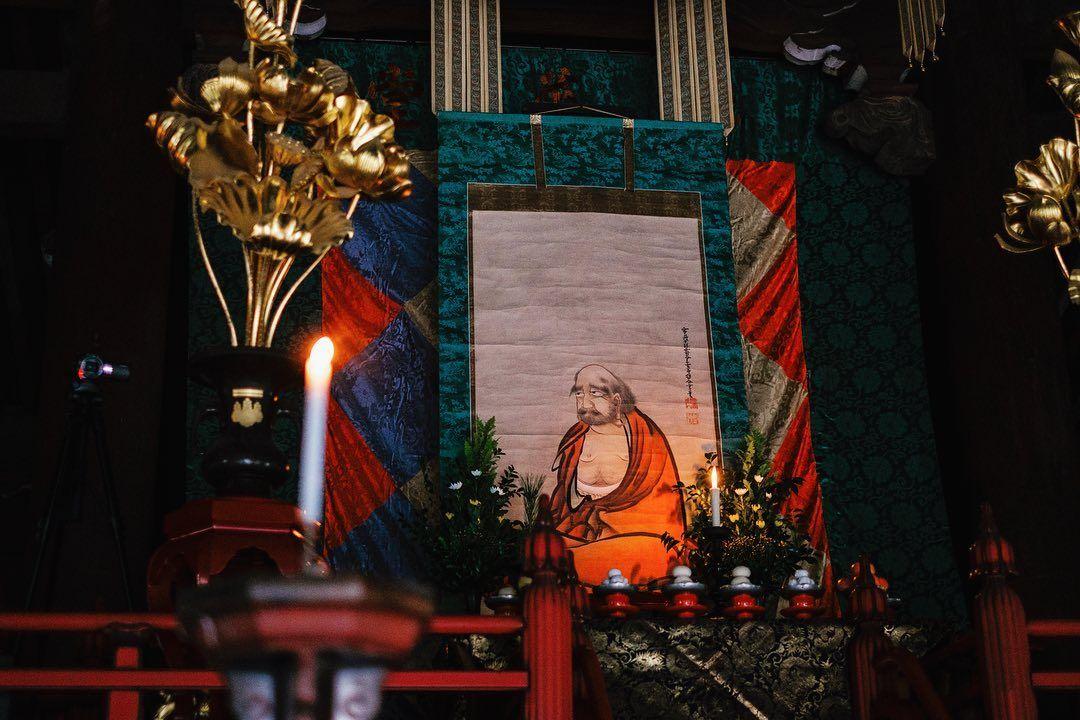 Bodhidharma Aka Daruma Kennin Ji Temple Kyoto Japan Western Artist Indigenous North Americans American Art