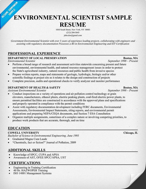 environmental scientist resume example httpresumecompanioncom - Best Science Resume Template