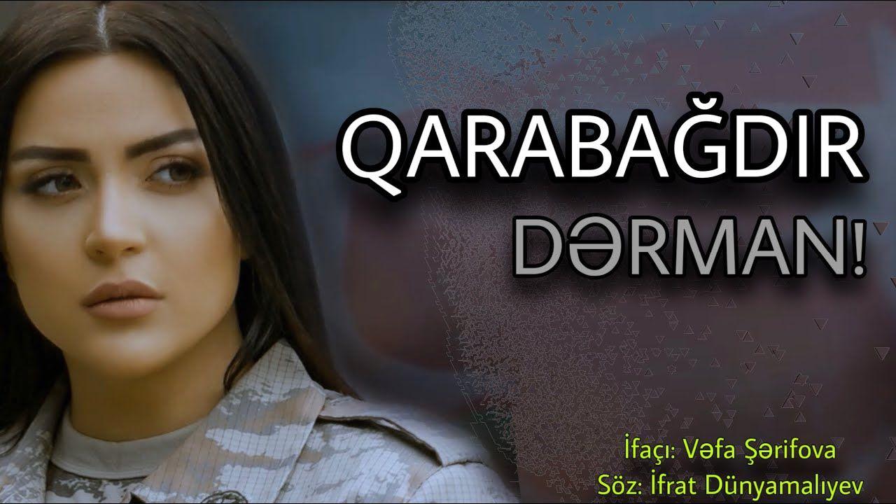 Vefa Serifova Qarabagdir Derman Incoming Call Screenshot Incoming Call Lockscreen