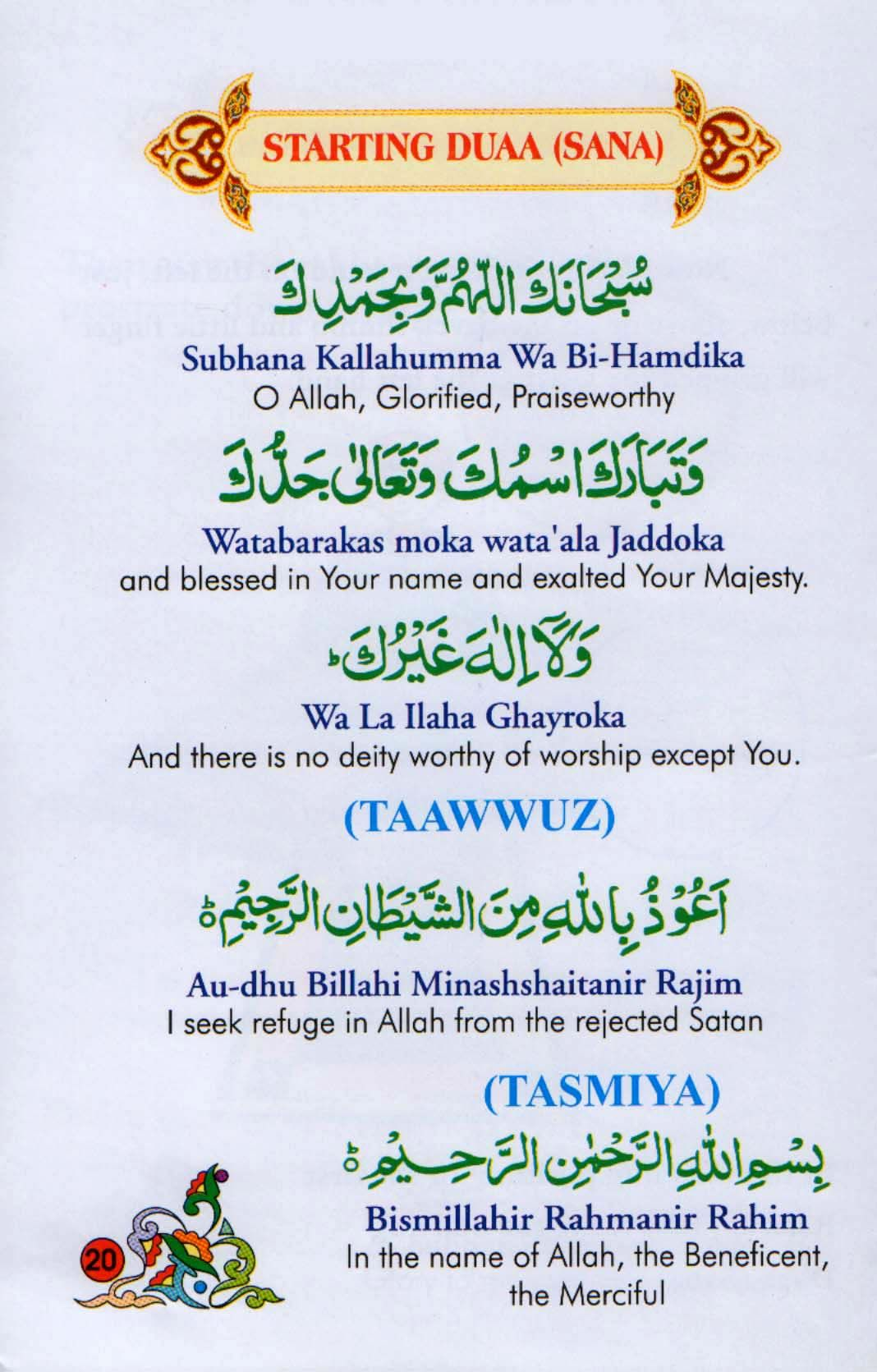 Learn Sana Namaz After the Namaz Sana you have to read the Surah Al