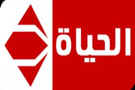 تردد قناة الحياة الحمرا الجديد 2017 Pinterest Logo Gaming Logos Tech Company Logos