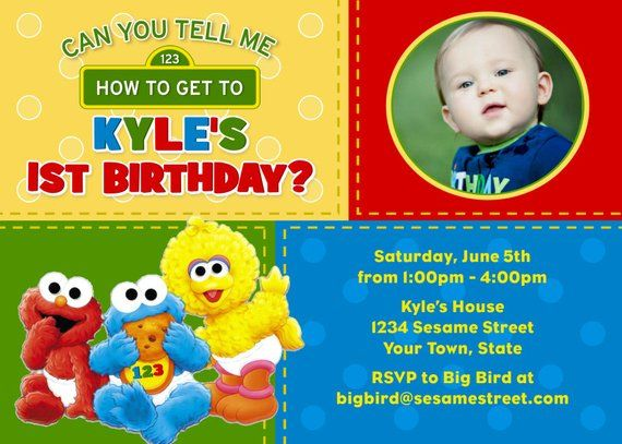Sesame Street Birthday Invitation 1st Party