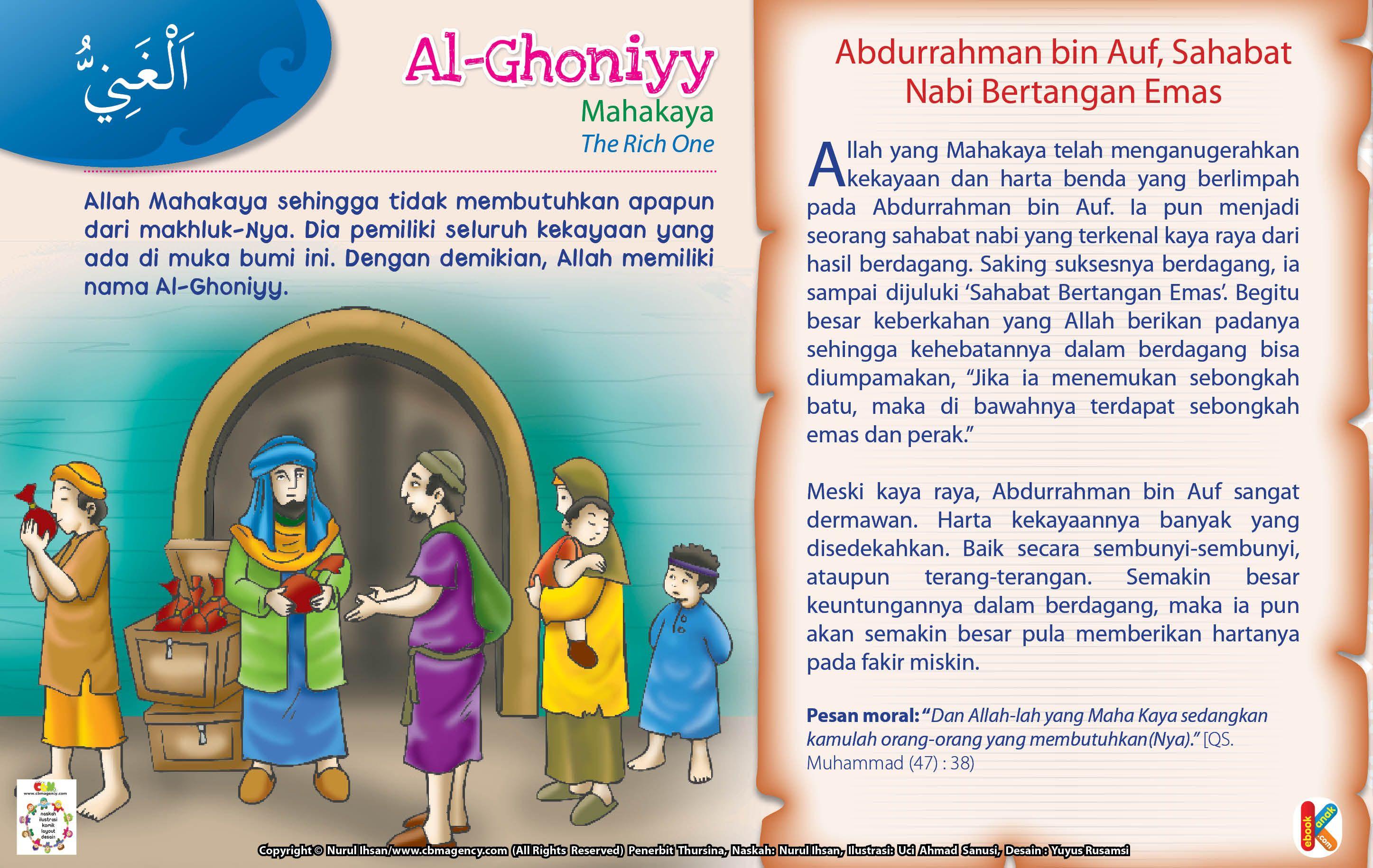 Kisah Asma'ul Husna AlGhoniyy Ebook Anak Anak