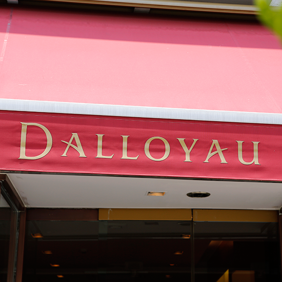 【#自由が丘】ダロワイヨ / パリから世界進出の1号店。フランス食文化に名を残す、銘店の味。 | cake.tokyo