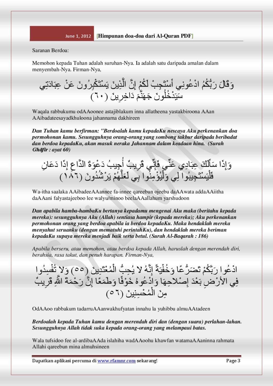 Himpunan Doa Doa Dari Al Quran Quran Al Qur An Doa