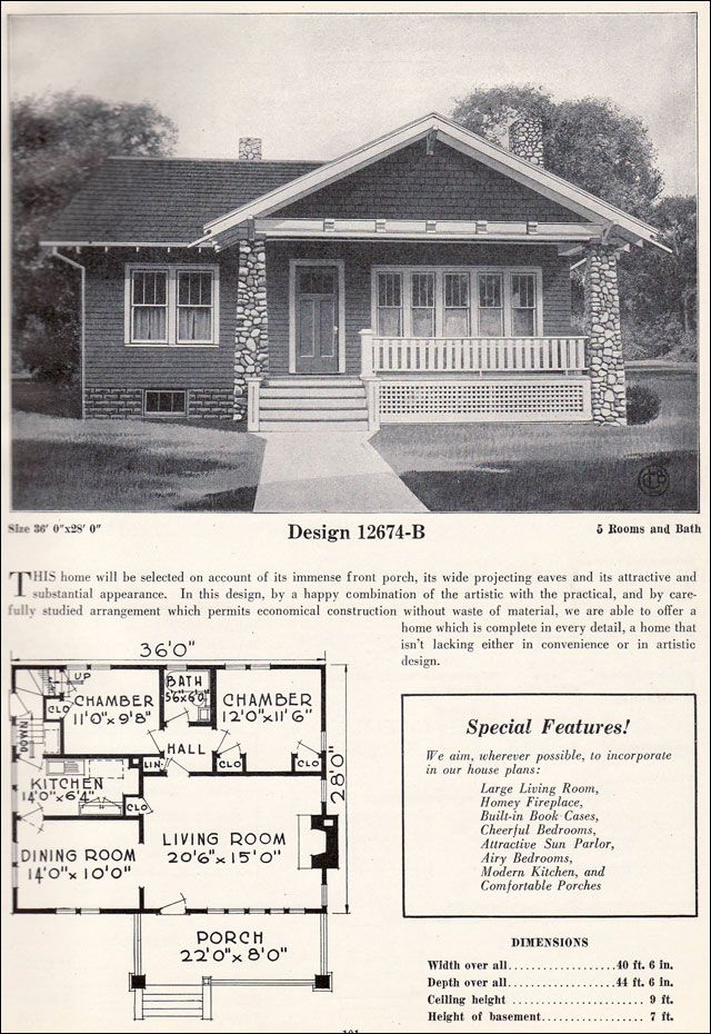 This Bungalow Plan Is A Cross Gable With The Forward Forming Roof Over Wide Front Porch Shown Battered River Rock Column