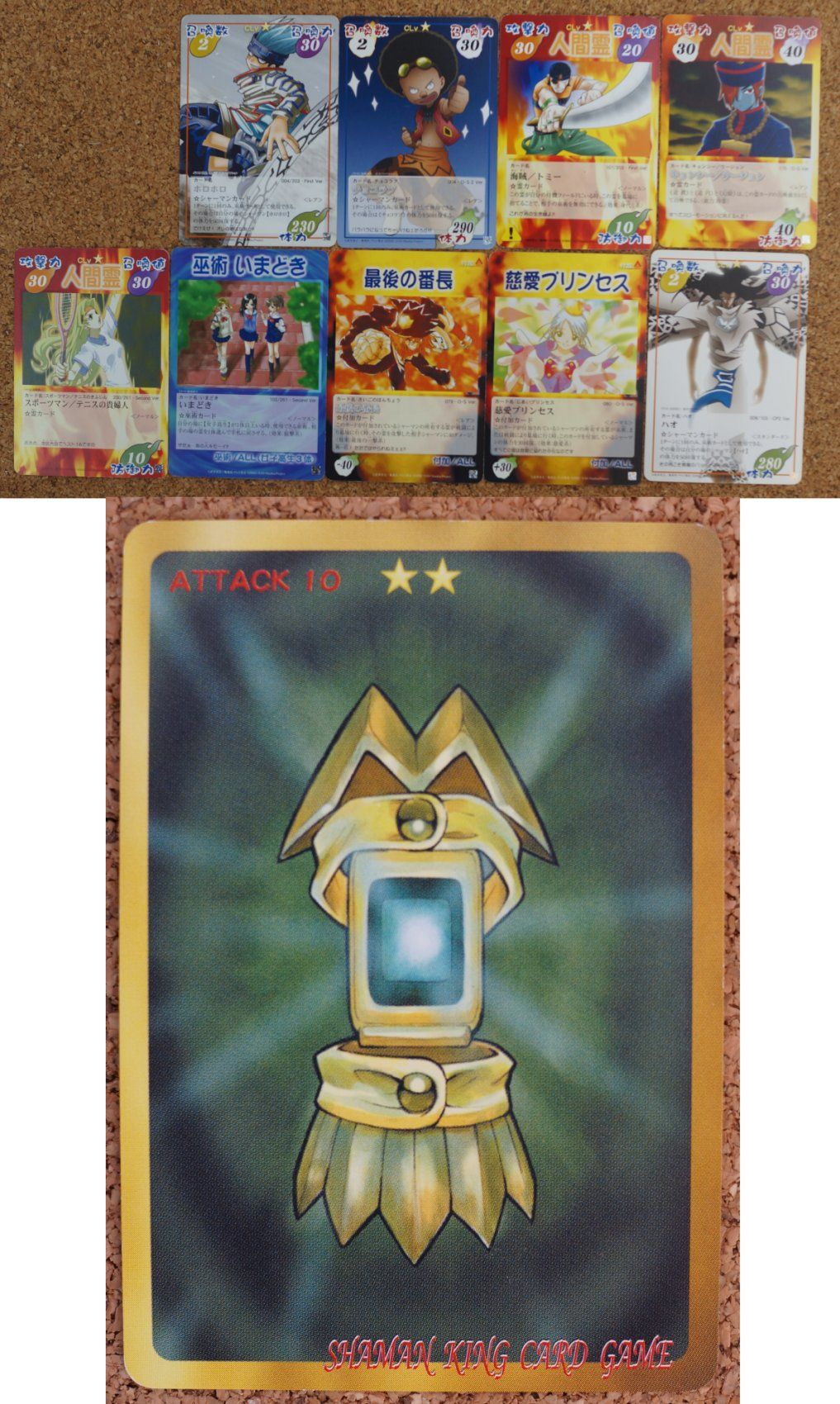 Shaman King Card Game : 9 Japanese Trading Cards http://www.japanstuff.biz/ CLICK THE FOLLOWING LINK TO BUY IT ( IF STILL AVAILABLE ) http://www.delcampe.net/page/item/id,0365321863,language,E.html