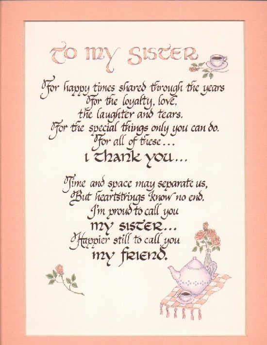 For My Little Sister Linda I Love You At Bethany Shoda Shoda