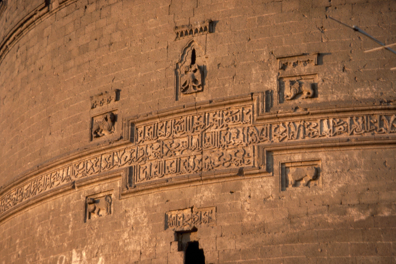Diyarbakir City Walls and Citadel : MIT Libraries