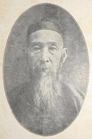 《八卦劍學》 孫祿堂 (1927) - portrait