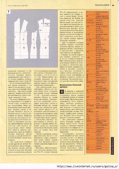 АТЕЛЬЕ №12 2004.. Обсуждение на LiveInternet - Российский Сервис Онлайн-Дневников