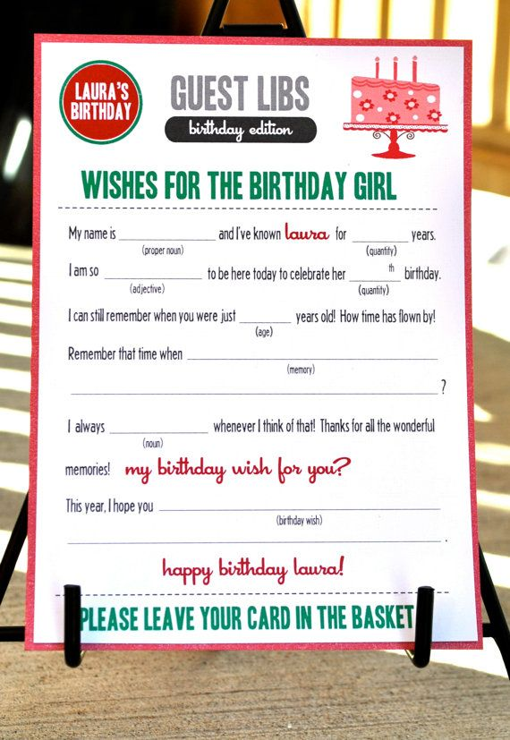 Mad Libs Birthday Edition Let Them Eat Cake By Blushnotes 6250