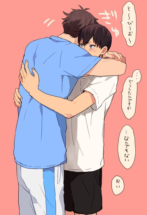 111 best OIKAWA BITCHES images on Pinterest | Anime guys, Anime ...