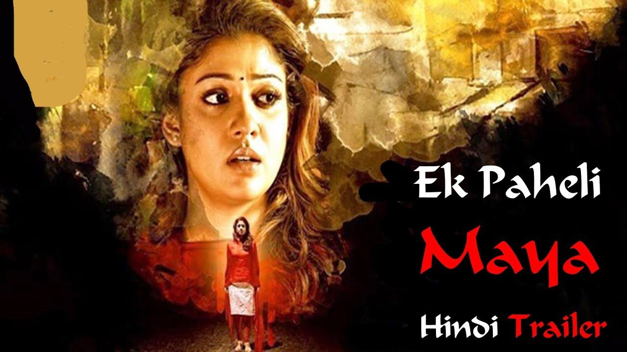 Ek Paheli Maya (Maya) 2017 Hindi Dubbed Trailer - Nayanthara